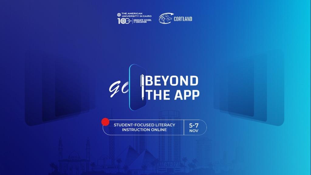 Beyond the App Promo & Logo